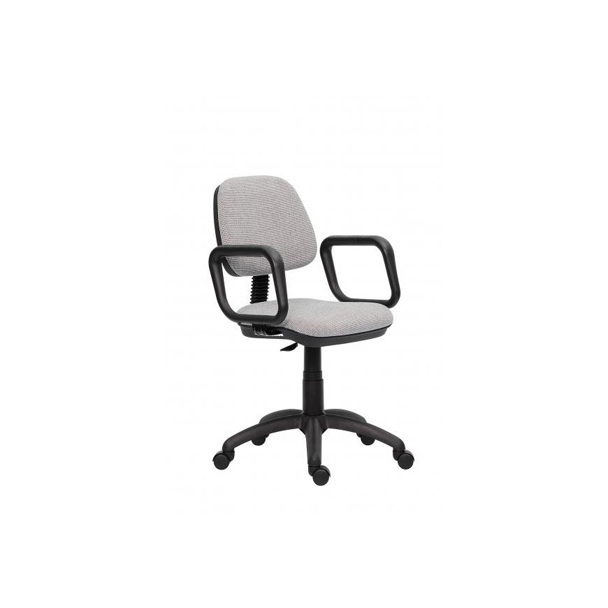 Scaun ergonomic birou Astra